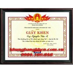Khung giay khen 04
